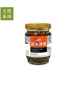 椒麻辣油-1-02